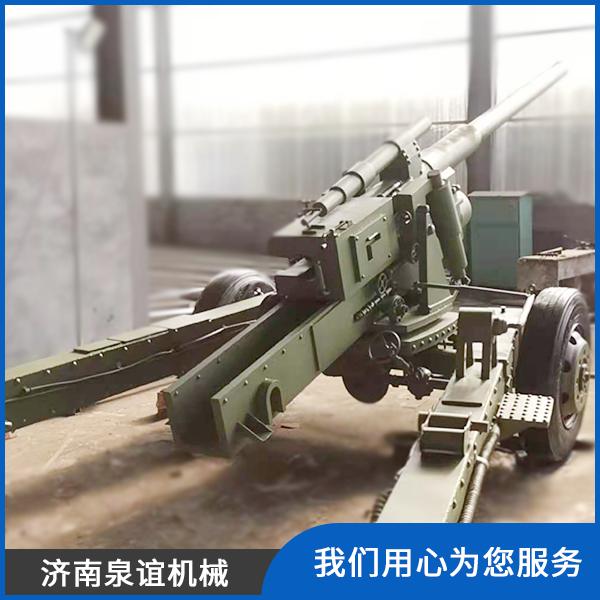 小型军事模型