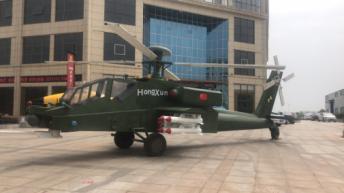 阿帕奇武装直升机模型
