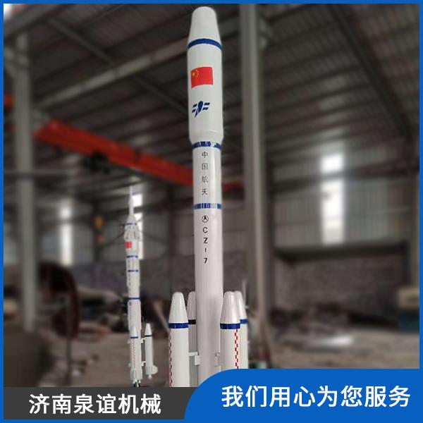 中国航天模型 CZ-7